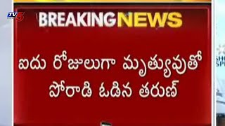 Medak bus tragedy | tarun died with severe trauma : TV5 News