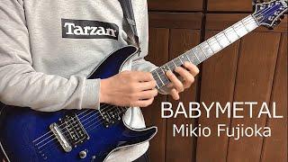 "I tried Mikio Fujioka's song from "" Bakatech Guitar"" book. ""Bakatech"" means crazy technical. Rhythms are hard. #BABYMETAL#Mikio Fujioka."