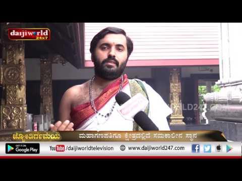 Jyothirgamaya Shri GopalaKrishna Temple, Shaktinagar│Episode 15│Daijiworld Television