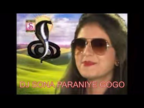 Kinjal Dave - GOGA MARA BAPA | Sona Bedliye Pani Paya | LATEST Gujarati Dj Song 2017 - DJ Zapato