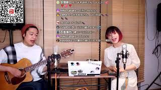 【生放送:のんびりウタイストタイム】2020.6.16