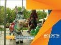 Легенды 90 х релакс для мамочек и истории о сладостях куда пойти в Красноярске на выходных mp3