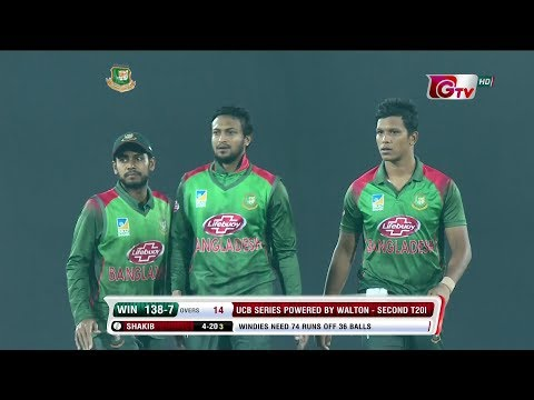 Shakib Al Hasan's 5 Wickets Against Windies | 2nd T20 | Windies tour of Bangladesh 2018
