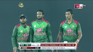 shakib-al-hasan39s-5-wickets-against-windies-2nd-t20-windies-tour-of-bangladesh-2018