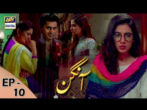 Aangan - Episode 10 - 13th Jan 2018 - ARY Digital Drama