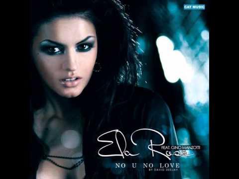 DJ Aty - No love (Organ remix)