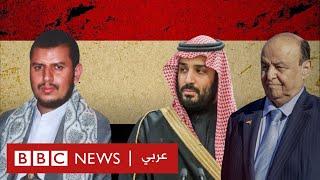 """معركة مأرب: """"قد تكون الأكثر دموية في تاريخ اليمن"""""""
