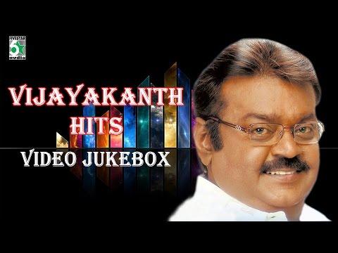 விஜயகாந்த் சூப்பர் ஹிட் பாடல்கள்  | Vijayakanth Video Songs | Ilayaraja | Chandrabose