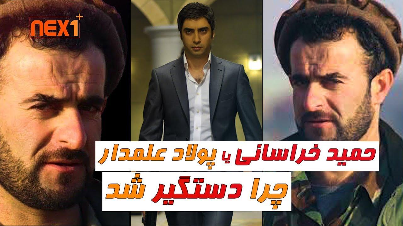 فیلم لحظه دستگیری عبدالحمید خراسانی و محاصره او توسط نیروهای کماندو - Nex1 Plus