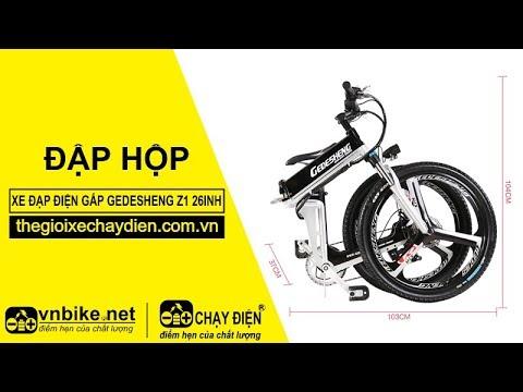 Đập hộp xe đạp điện gấp Gedesheng Z1 26inh
