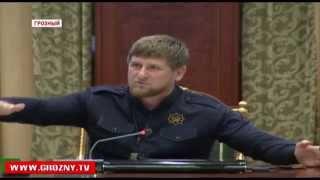 Р. Кадыров потребовал усилить внимание сельскому хозяйству и сфере противодействия экстремизму