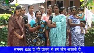 BROILER GOAT REARING - WOMEN SHG'S SHOWS THE WAY - HINDI.flv