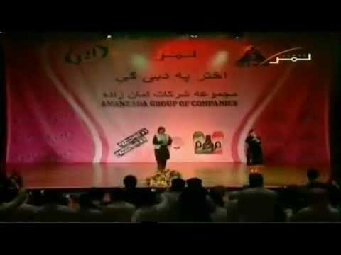 pashtu song-پشتو سندري thumbnail