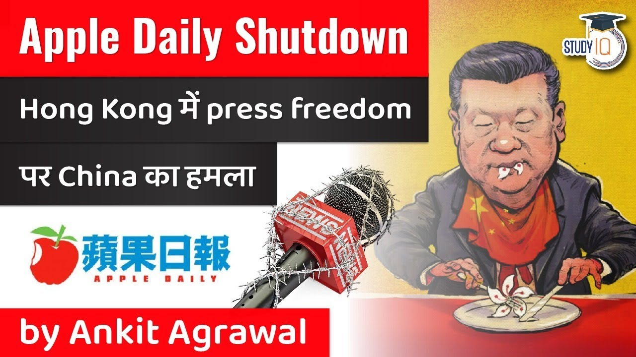 Download Apple Daily Hong Kong's biggest pro-democracy newspaper closes as China tightens its grip