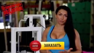 Корсет Waist Trainer  Купить Оригинал -  50% Скидка