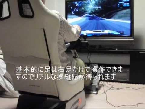 プレイシートエボリューション ドライビングフォースGT GT5プレイ画面