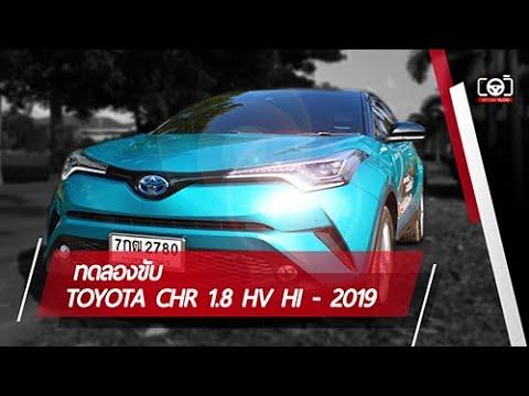 รีวิว Toyota C-HR HV-HI แบบยาวๆ 500 กิโล | My Car Vlog EP.1