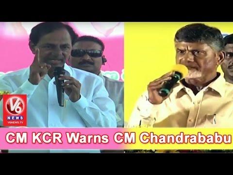 Telangana CM KCR Warns AP CM Chandrababu Over Water Disputes | V6 News