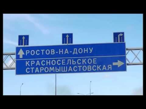Красносельское - обзор станиц Краснодарского края