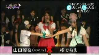 出しゃばりサンデー第7回 2012年9月23日収録 出演 上矢理加 中...