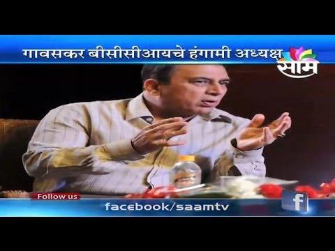 IPL betting case: SC orders Srinivasan to step down, appoints Sunil Gavaskar as Interim BCCI chief