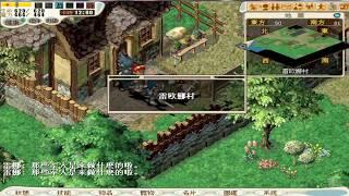 49.【クロスゲート】- 前往東島雷歐娜村