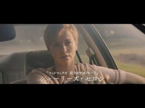 【映画】★ダーク・プレイス(あらすじ・動画)★
