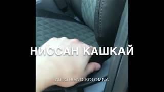 видео Чехлы Ниссан Кашкай J11 (ЭКОкожа + перфорация) чёрные кирпичи