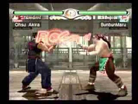 Virtua Fighter 4 Evolution retrospective