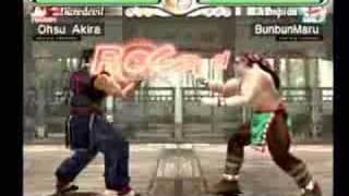 Virtua Fighter 4 Evolution Akira vs. Wolf