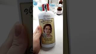 видео Эсвицин для волос