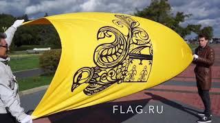 Изготовление флагов на заказ. Сделано Флаг.Ру. Made in Flag.ru.