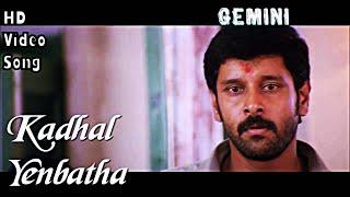 Kadhal Yenbatha | Gemini HD Video Song + HD Audio | Vikram,Kiran Rathod | Bharathwaj
