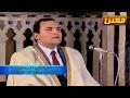 تلاوة نادرة | الشيخ الطبيب أحمد نعينع لما تيسر من سورة البقرة 144 - 142جودة عالية HD
