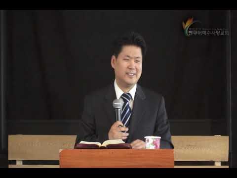 주일설교 (가나 혼인잔치)김은중 목사