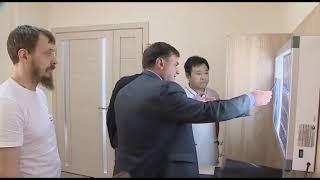 Открытие японского реабилитационного центра во Владивостоке