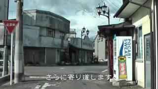 2014年1月4日(土)、【日光街道 大沢宿→鉢石宿】(栃木県日光市)を歩きま...