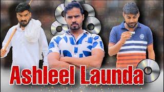 Ashleel Launda   Chauhan Vines   Leelu new Video