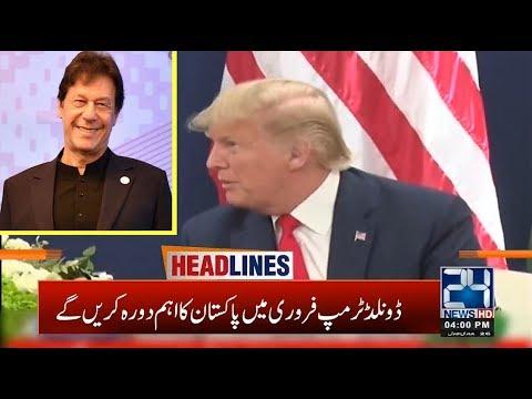 4pm News Headlines | 22 Jan 2020 | 24 News HD