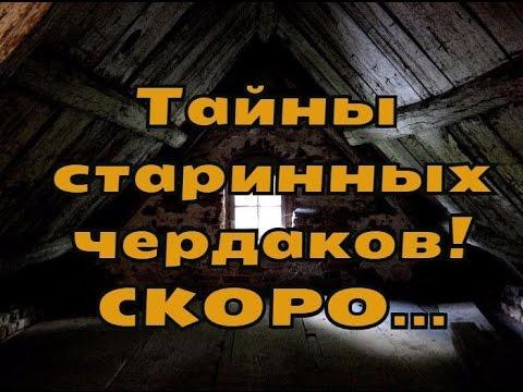 Остров сокровищ (фильм, 1971) — Википедия