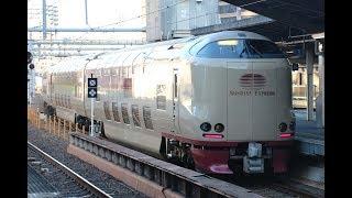JR東海・西日本【寝台特急サンライズ出雲 91号】285系、大阪駅発車,Japan Railway, Sunrise Express
