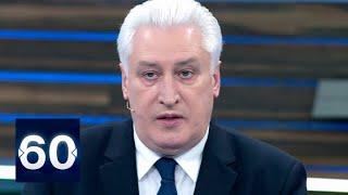 Российская вакцина поможет Украине спасти жизни и повысить статус страны. 60 минут от 10.12.20