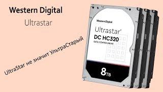Обзор жёсткого диска WD Ultrastar на 8TB