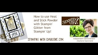How To Use Stampin