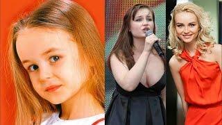 Полина Гагарина в детстве,в юности и сейчас