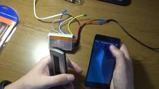 Проверка 3 канального радио реле на совместимость с BroadLink RM Pro