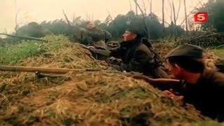 Хороший позднеперестроечный фильм о войне, быте, и первом бое советских солдат на передовой