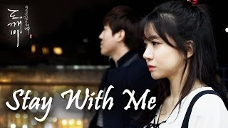 Video Stay with me (Goblin ost 도깨비 ost) Exo. chanyeol & punch korean drama cover with 유튜버 스캄ㅣ버블디아 download MP3, 3GP, MP4, WEBM, AVI, FLV Maret 2018