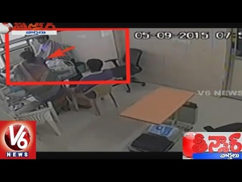 CC Footage | Daughter Attempts To Kill Her Ailing Father For Property | Teenmaar News