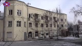 Обстрел Киевского и Куйбышевского районов Донецка. 1 февраля 2017 года